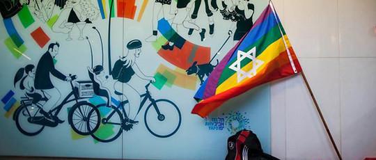 540-TLV-gayflag