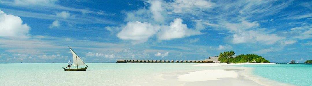 1080 MLE boat n Island